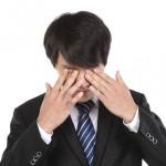 睡眠薬の副作用は目にもあった…眩しくなるのを防ぐには?