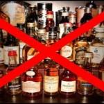 睡眠薬とお酒の併用は危険!でもこのサプリなら大丈夫
