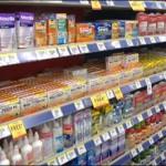 市販で効く、おすすめの睡眠薬はドリエル!しかし副作用も…