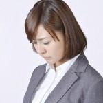 新入社員だけどストレスで涙が出る…心を落ち着かせる方法